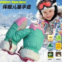 Mittens Ski-Gloves Velvet Warm Girls Kids Winter Waterproof Children Plus Cute Cartoon