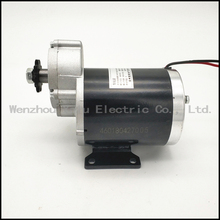 Golf cart light and medium electric tricycle motor MY1020Z 600W36/48V Electric Tricycle Conversion Kit Motor E-bicycle motor