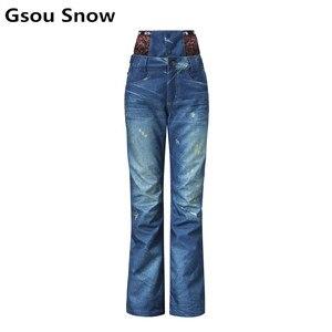 2017 winter denim snowboard jean ski pants women skiing overalls snowboard pants snow pants warm waterproof windproof