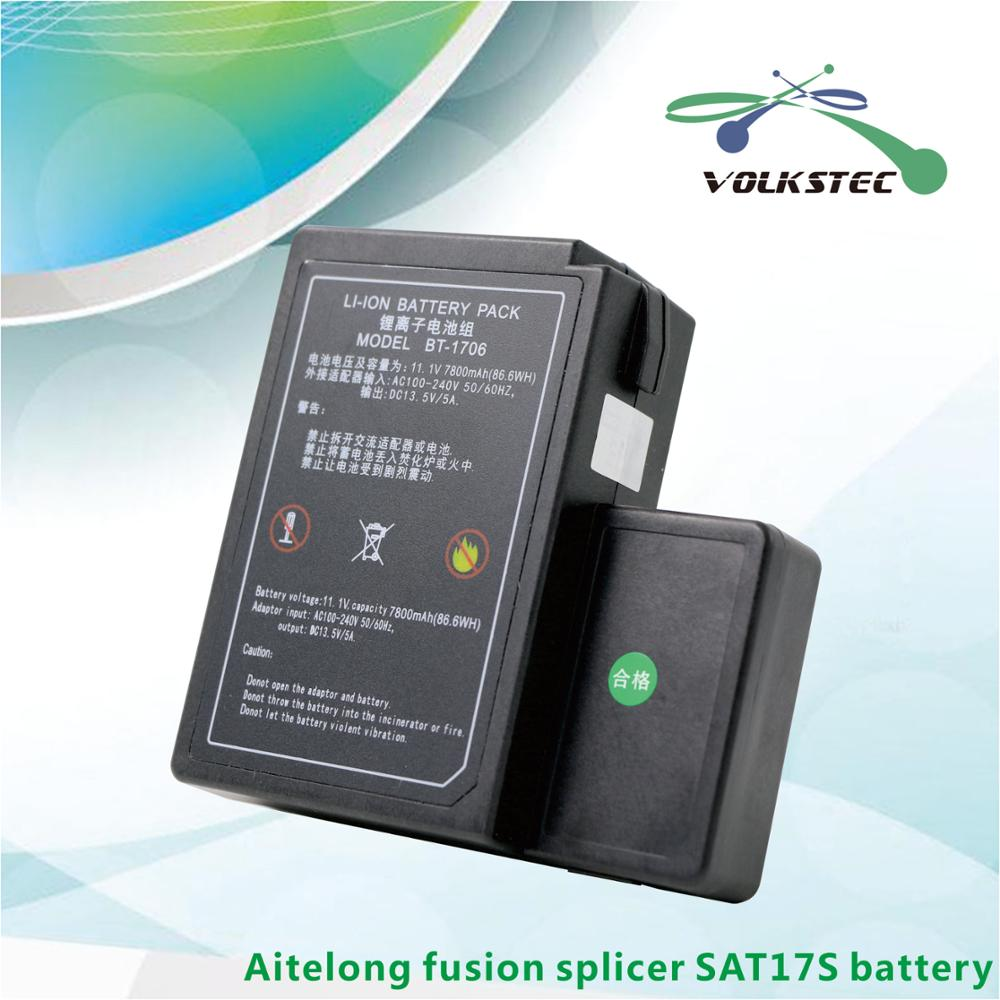 SAT-17S Fusion Splicer Machine Battery BT-1706 Aitelong Splicing Machine Battery