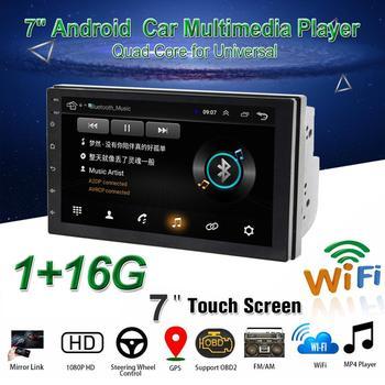 Reproductor Multimedia Universal para coche de 7 pulgadas 2Din Android8.1 Radio estéreo para automóvil vídeo para automóvil GPS MP5 con BT OBD2 WIFI/4G Bluetooth
