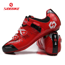 New Superstar Original Road Shoes Mtb Sidebike Bicycle Sport Shoes Outdoor Cycling Bicycle Shoes Red 003