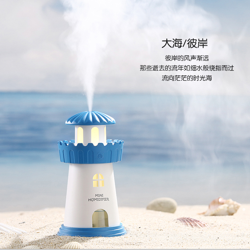 Lighthouse Usb Air Humidifier Mini Small Car Humidifier Aromatherapy Diffuser Ultrasonic Mist Maker