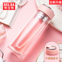 390ml High Quality Double Layer Crystal Glass Bottle Borosilicate Glass Bottle Stainless Steel Filter Flask Office