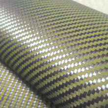 "200gsm 1100D желтый кевлар & Труба из углеродистого волокна 3K из углеродного волокна смесовой ткани 2x2 Саржевые Углеродные Кевлар ткани из арамидных волокон 40 ""/100 см Ширина"