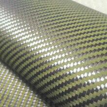 200gsm 1100D Yellow Kevlar & 3K Carbon fiber mixed Fabric 2x2 Twill cloth Aramid 40 / 100cm width