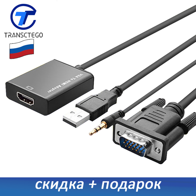 US $14 99 30% OFF VGA to HDMI Converter Adapter for PC Laptop HDTV Male to  Female audio mixer Cable Video Adaptor rca cable jack 3 5 Audio Cable -in