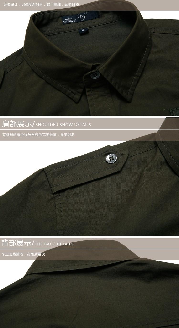 JH015 (6)