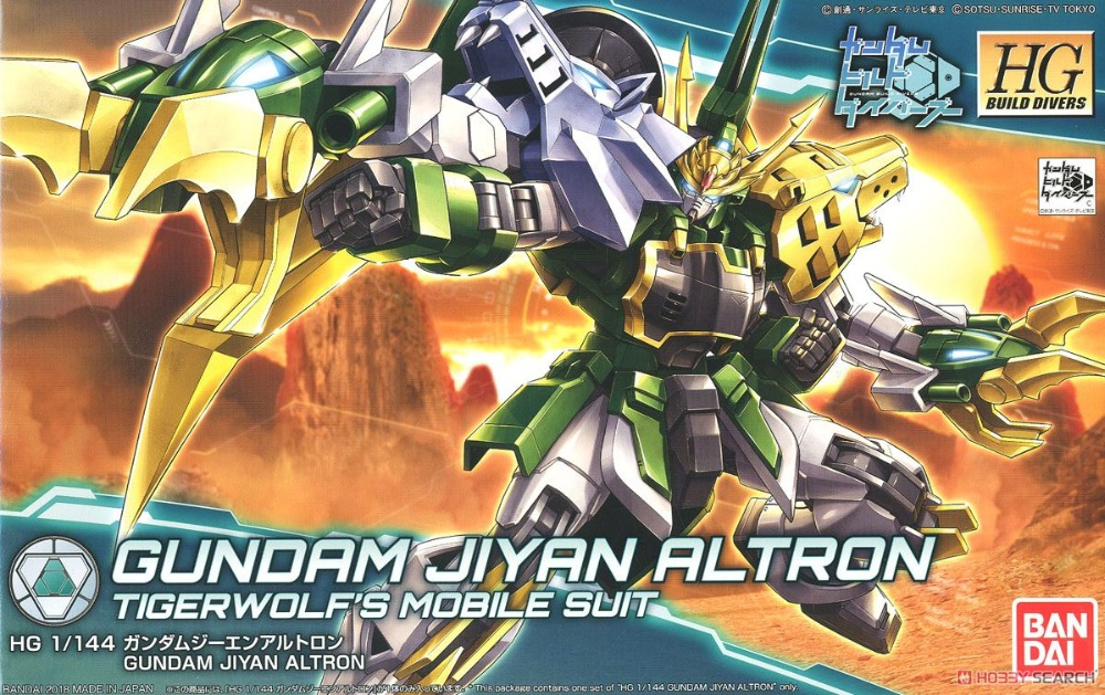 все цены на Bandai Toys hobby model building HGBD 1/144 Gundam Sieen Alton Double Dragon Plastic model toys kids Scale model онлайн