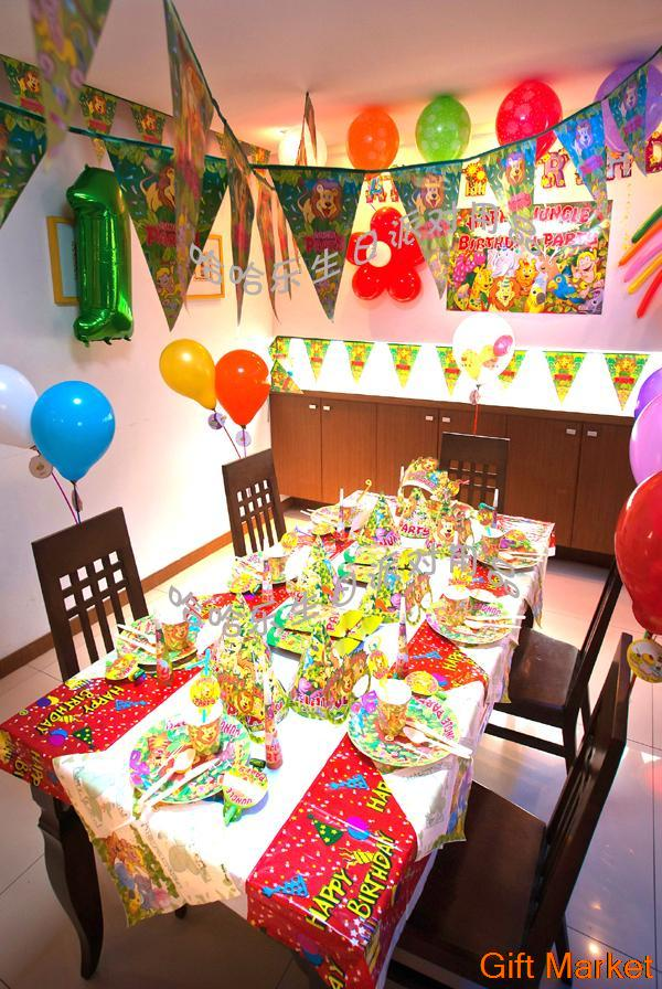 2 Pcs Lot Event Party Supplies Tablecloth Happy Birthday Cartoon Colorful Time Table Cloths Fast Delivery On Aliexpress
