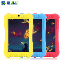 """New iRULU Y3 7""""Tablet PC IPS Screen 1280*800 for Children Quad Core Dual Cam Google Android5.1 Lillipop OS 1GB RAM 16GB ROM"""