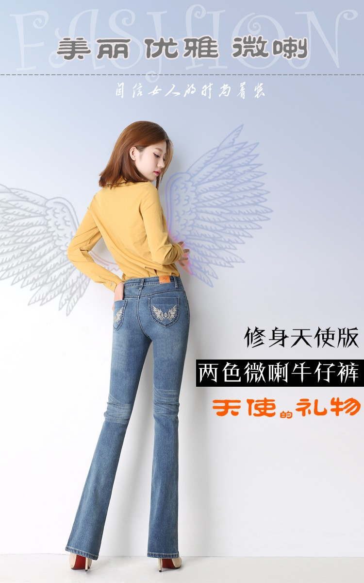 Autumn and winter new waist high waist jeans women wear white stretch large size Slim bell-bottoms with thin trousers 5