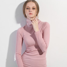 Solid Turtleneck Thermal Tops Women Seamless Shaped Underwear Autumn Winter Long Sleeve Thick Warm Basic Thermo Clothing