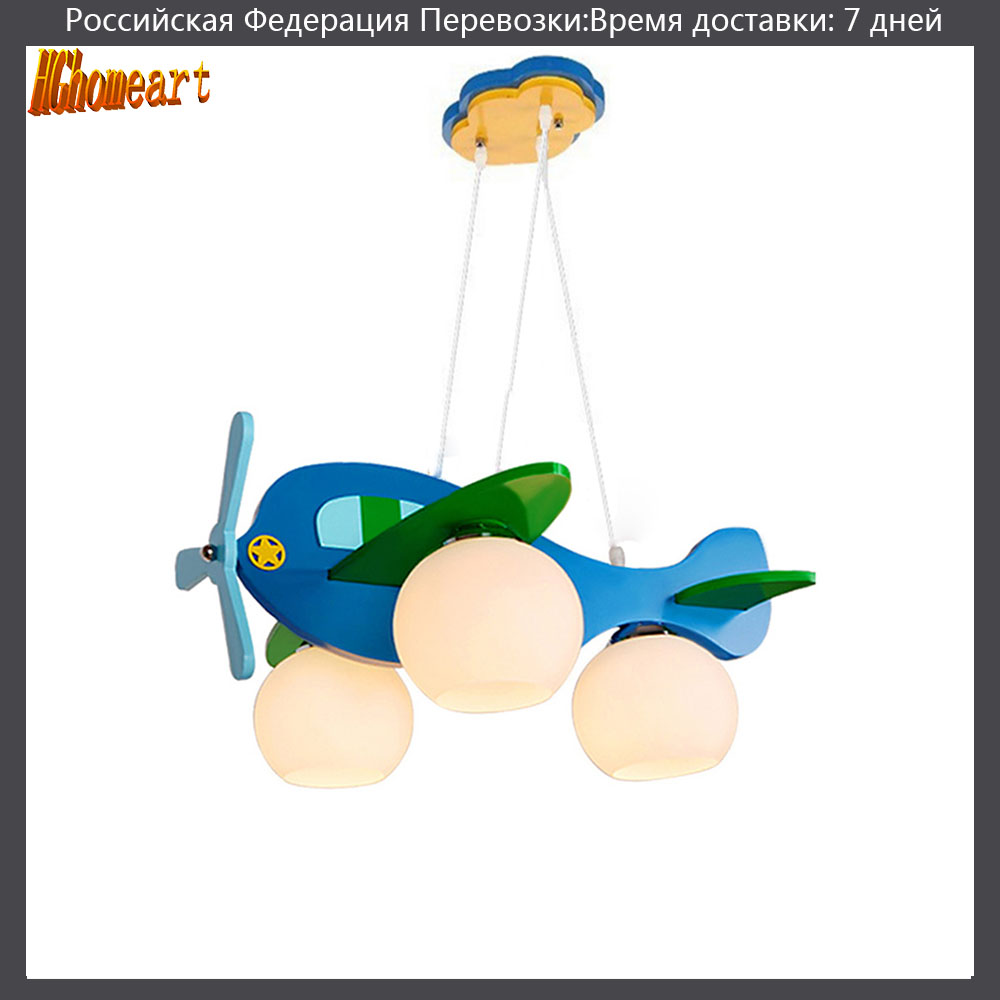 HGhomeart Cartoon Wood 3 head Led Pendant Light Baby Room Glass E27 LED Lamp 110-220v Aircraft Suspension Pendant Lights