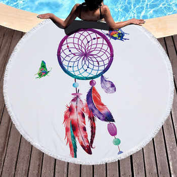 XC USHIO Round Beach Towel With Tassels Dream Catcher Printed Microfiber 150cm For Summer Swimming Picnic Tapestry Blanket - DISCOUNT ITEM  30% OFF All Category