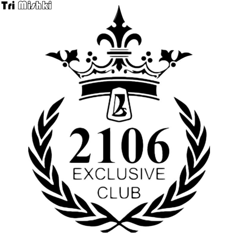 Tri Mishki HZX222 18.8*15см 1-4шт прикольные виниловые наклейки на авто vaz lada 2106 exclusive club ваз лада эксклюзивный клуб наклейки на машину наклейка для авто ...