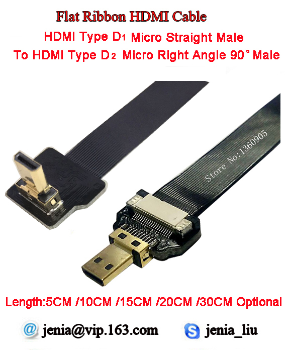 5CM/10CM/15CM/20CM/30CM Flat Ultra Thin HDMI Cable Micro Type D1 Straight Male To Male Type D2 Down Angle 90 Degree