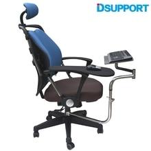 Multifunctoinal Cadeira Movimento Completo Teclado Suporte de Fixação Titular Laptop Mouse Pad para Escritório e Jogar o Jogo OK-010 Compfortable