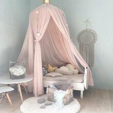 Детская кровать навес против комаров Cot занавес украшения для комнаты девочки кроватка сетка палатка Корона висячая сетка палатки принцессы украшение в детскую комнату