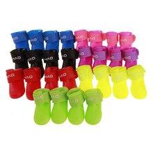 4 Pcs/Set 7 colours Foot protective Puppy Shoe Cat Dog Shoes Waterproof Non-slip Rain Boots Pet Supplies  S-2XL