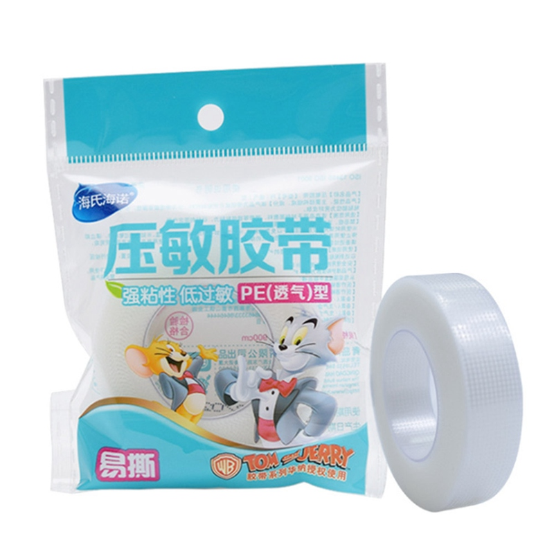 Security & Protection Frank 1.25*900cm 3rolls/set Medical Non-woven Tape Wound Dressing Fixing For Home Travel Outdoor Camp First Aid Kits Accessories