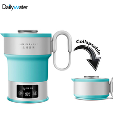 Life Element 110V-240V Folding Electric Kettle Compressed Travel Water Kettle Food Grade Silicone Insulation Adjustable Kettle 110v 240v folding electric kettle travel kettle hidden handle mini insulation household kettle with universal conversion plug