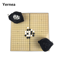 High Quality Foldable Convenient Chess Game Of Go Board Game Magnetic Chess Pieces Full Set 32*32 CM Size Plastic Yernea