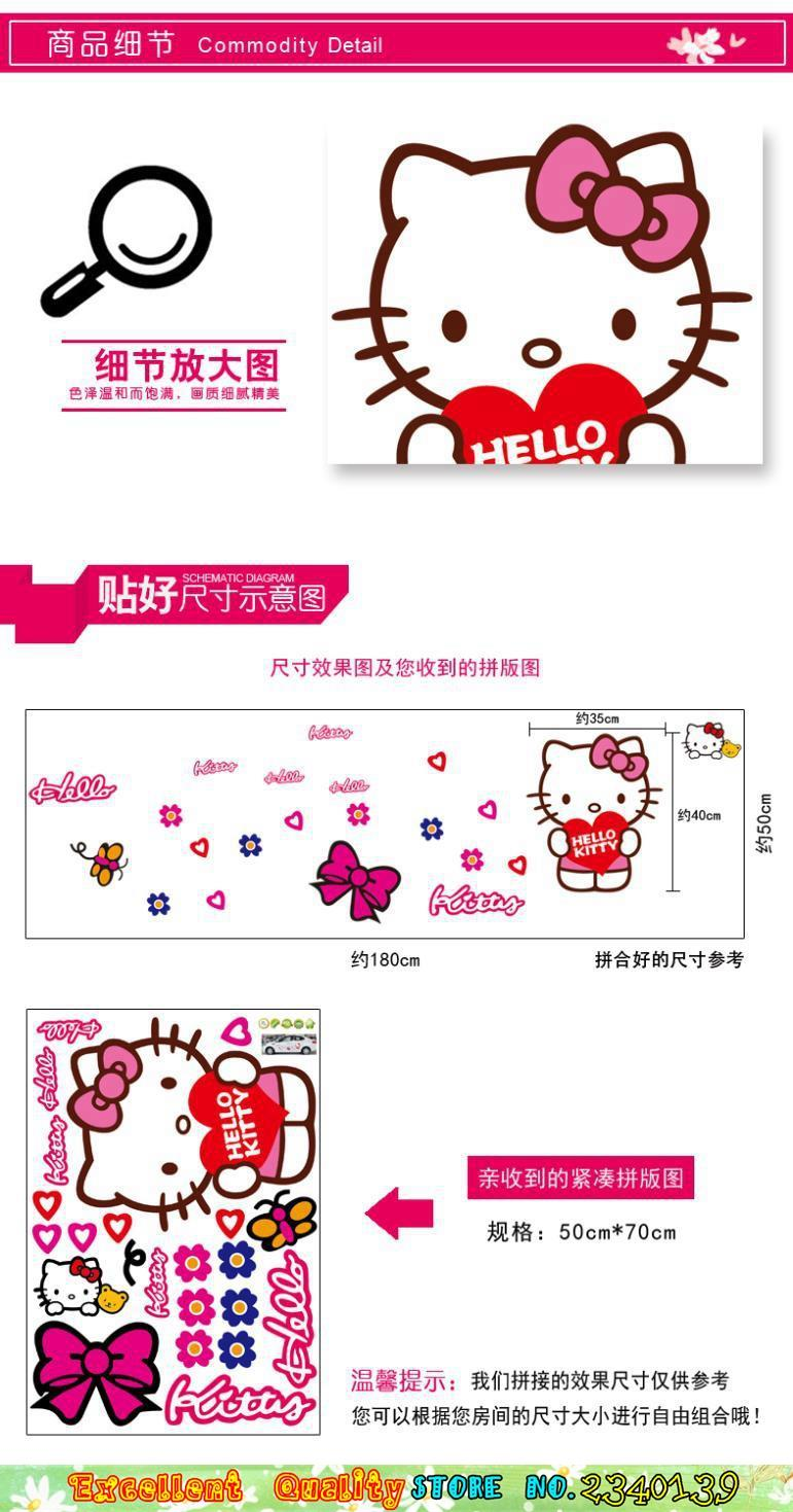 Chambre Hello Kitty Complet 3 69 Belle Rose Hello Kitty Chat Stickers Muraux Pour Bébé Filles Chambre Chambre Mur Art Stickers Décoration De La Maison Stickers Muraux