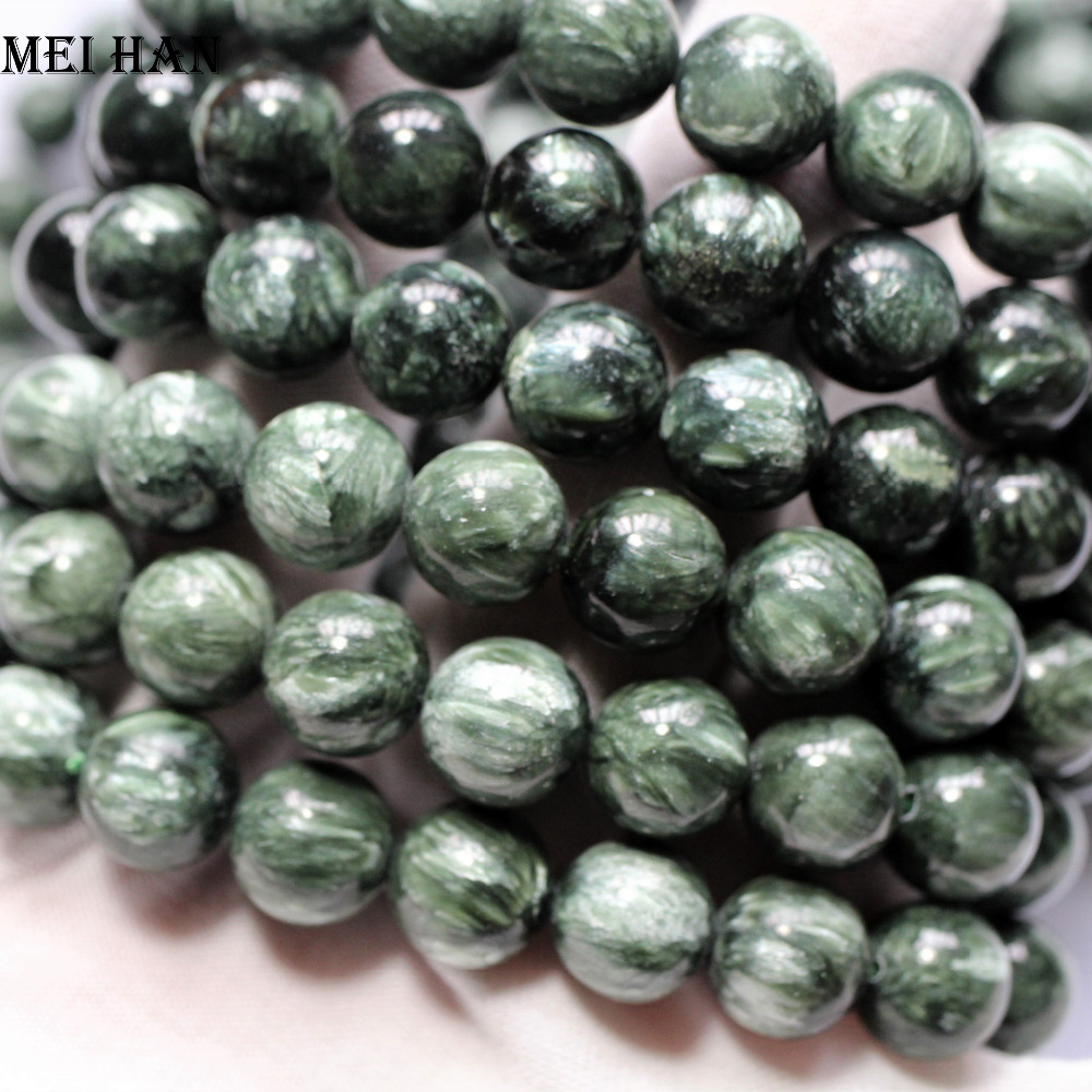 Natural A russian seraphinite 11 11 5mm Approx 37g set 17pcs smooth round stone beads for