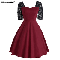HimanJie Women Vintage 1950s Style Dress Lace Cotton Patchwork Party Dress Red Navy Elegant Female Sexy