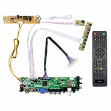 HD MI VGA AV USB ATV DTV płyta LCD praca dla 23.6 cala 1920x1080 WLED podświetlenie LCD: V236H1 LE2 V236H1 LE4 M236H3 LA2 M236H3 LA3