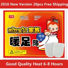20/pcs Warmer Sticker For Foot 6-8 Hours Winter Use Skin Surface Pad Size 9x7cm Long Lasting Patch Hand Feet Leg Arm BackShouder