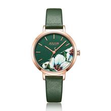 Julius zegarek zielony świeży dziewczyna moda damska zegarek kwiat konstrukcja delikatne zegarek na prezent zegar do GF z pudełko opakowania JA-1089 tanie tanio QUARTZ 3Bar Stop Klamra Moda casual Papier Julius Brand Watch JA-1089 22cm Odporne na wodę Hardlex 12MM Skóra 32mm Okrągły