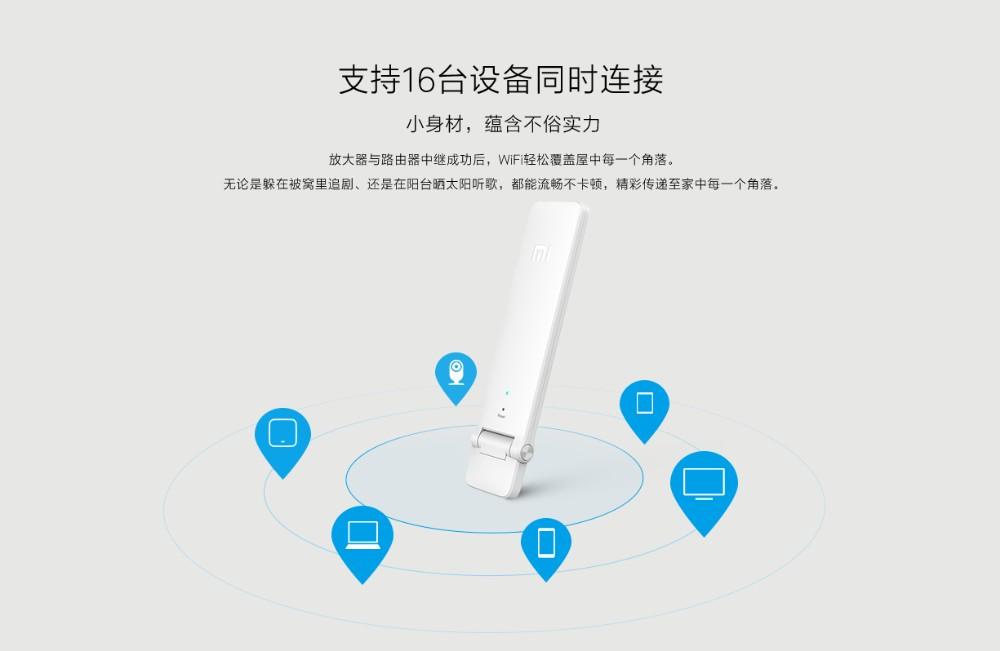 wifi2fangdaqi_13