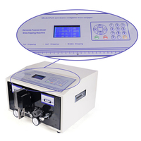 Компьютерная автоматическая машина для зачистки проводов кабель для зачистки проводов обжимной и пилинг от 0 1-2.5mm2