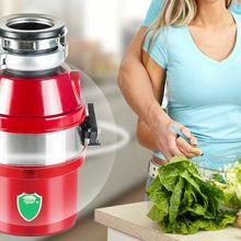 Части кухонный обработчик пищевых отходов/Аутентичные пищевые отходы