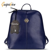 Guapabien Sweet Beauty Style Bag PU Leather Women Shell Solid Color Zipper School Bag For Teenager Small Back Pack Shoulder Bag