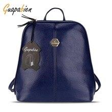 Guapabien красивые стиль сумка PU кожа женщин основа сплошной цвет молнии школьная сумка для подростка небольшой рюкзак плеча Сумка