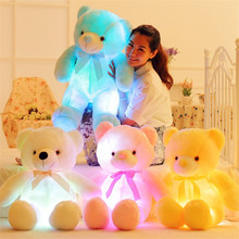 50CM Creative Light Up LED Inductive Teforddy Bear Stuffed Animals Plush Toy Colorful Glowing Teddy Bear for  Valentine's day