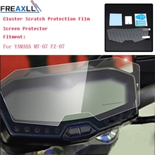 MT07 FZ07 Cluster Scratch Screen Protection Film Protector For Yamaha MT 07 FZ MT-07 FZ-07 2013 2014 2015 2016 2017