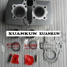 Xuankun QJ150-J-6A-8 цилиндр в сборе DD150E двойной цилиндр