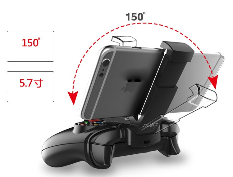 New Arrival iPega PG-9068 Wireless Joystick Gamepad