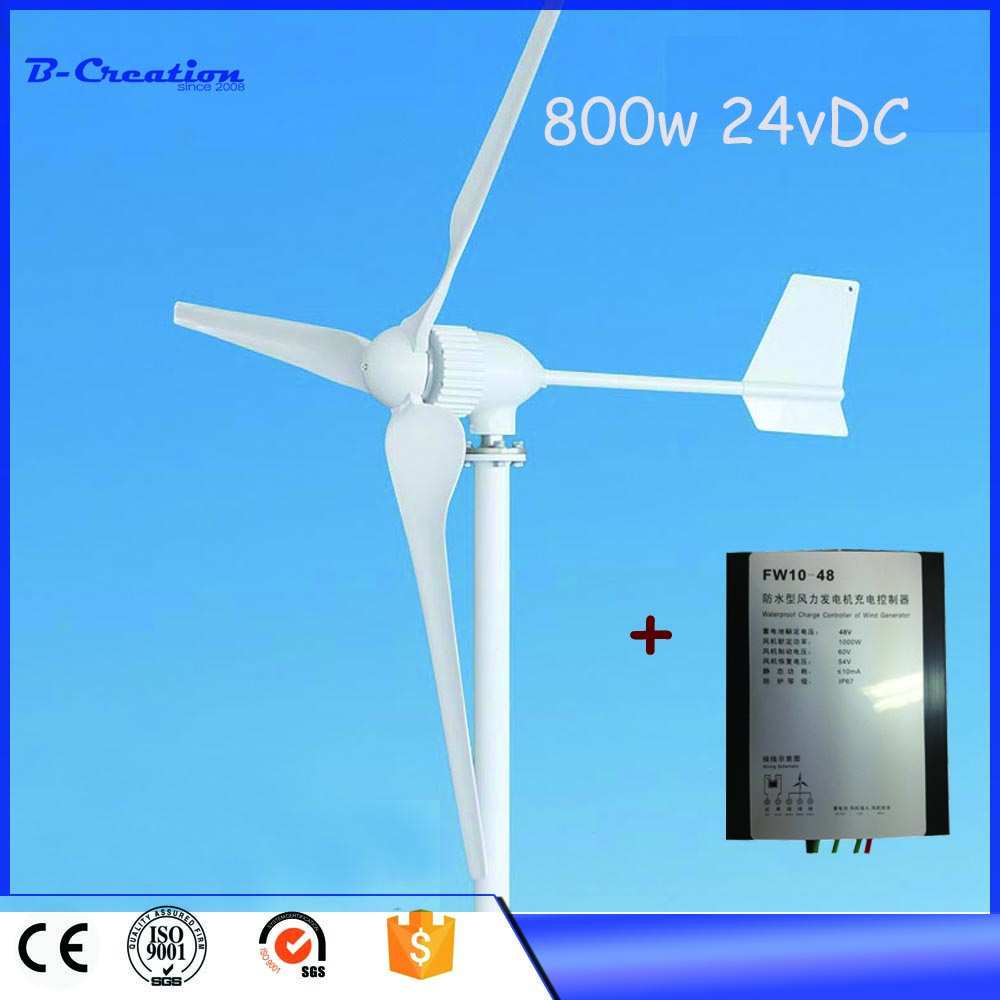 Factory Price Wind Turbine Generator 800W with 3PCS Blades + 800W Wind Generator Controller, Best After Sale Service factory price 600w wind turbine permanent magnet generator made in china