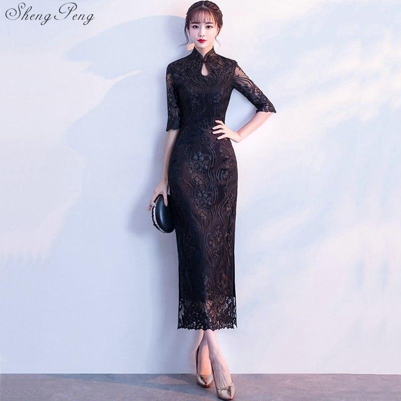 Sexy Cheongsam robe Jacquard chine robe traditionnelle noire Qipao moderne chinois mode robes de soirée Cheongsams Q830