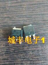 50 ШТ. TRINNO TGD30N40P 30N40P Плазменные ЖК аксессуары К-252
