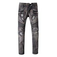 Мужская тонкий серый черный байкер джинсы Мужские случайные большой размер лоскутная ripped стретч джинсовые брюки Тощий длинный брюки