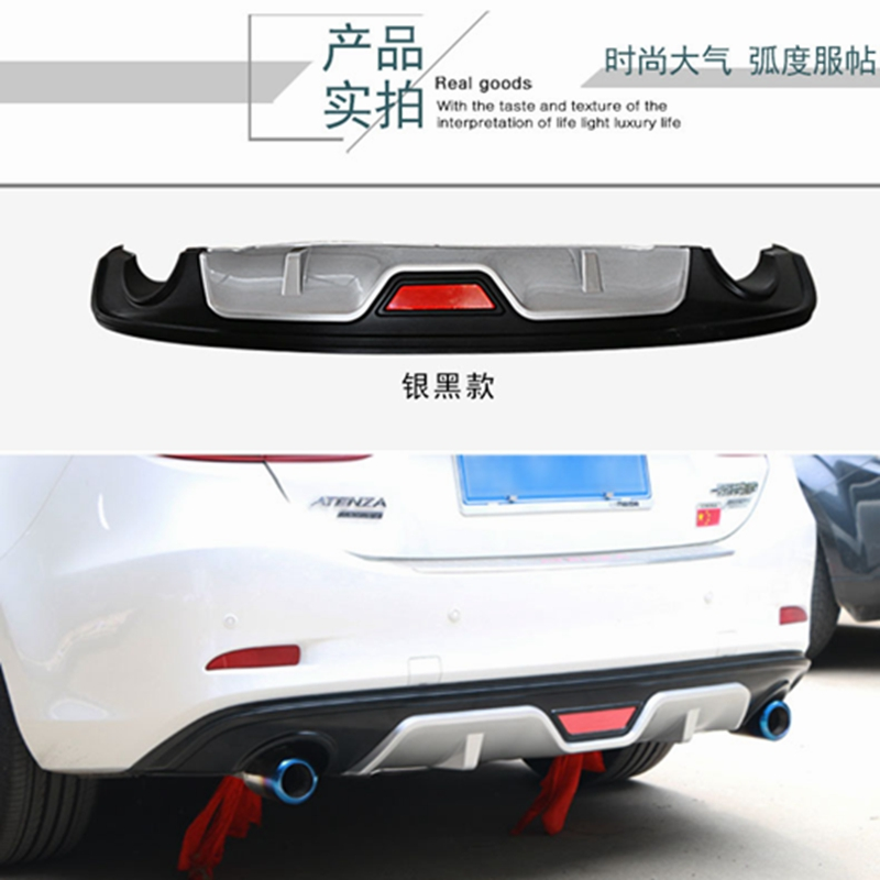 ABS REAR TRUNK LIP SPOILER DIFFUSER EXHAUST BUMPER PROTECTOR COVER FOR 14-17 MAZDA 6 ATENZA M6 2014 2015 2016 2017 for 2014 mazda 6 atenza abs chrome rear bumper trim car accessories