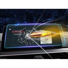Lsrtw2017 HD car anti-scratch navigation screen Tempered film for bmw x1 x3 x4 x5 x7 Interior Accessories