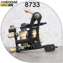 Buy custom tattoo machine frames and get free shipping on AliExpress.com