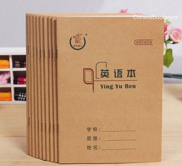 Englisch übungsbuch üben Englisch Brief Arbeitsmappe Größe 125 Cm